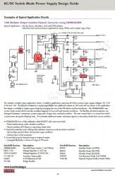 شماتیک مدار منبع تغذیه سوئیچینگ فلای بک  Fairchild) Multiple Outputs 16W)