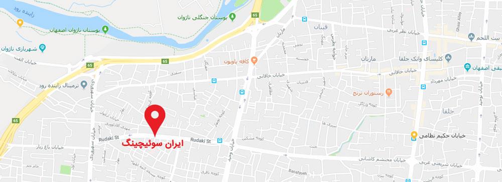 آدرس ایران سوئیچینگ